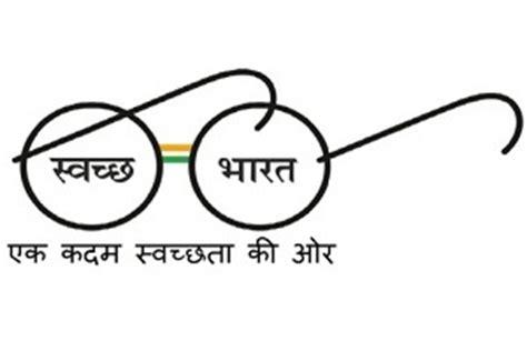 Essay on newspaper in sanskrit language